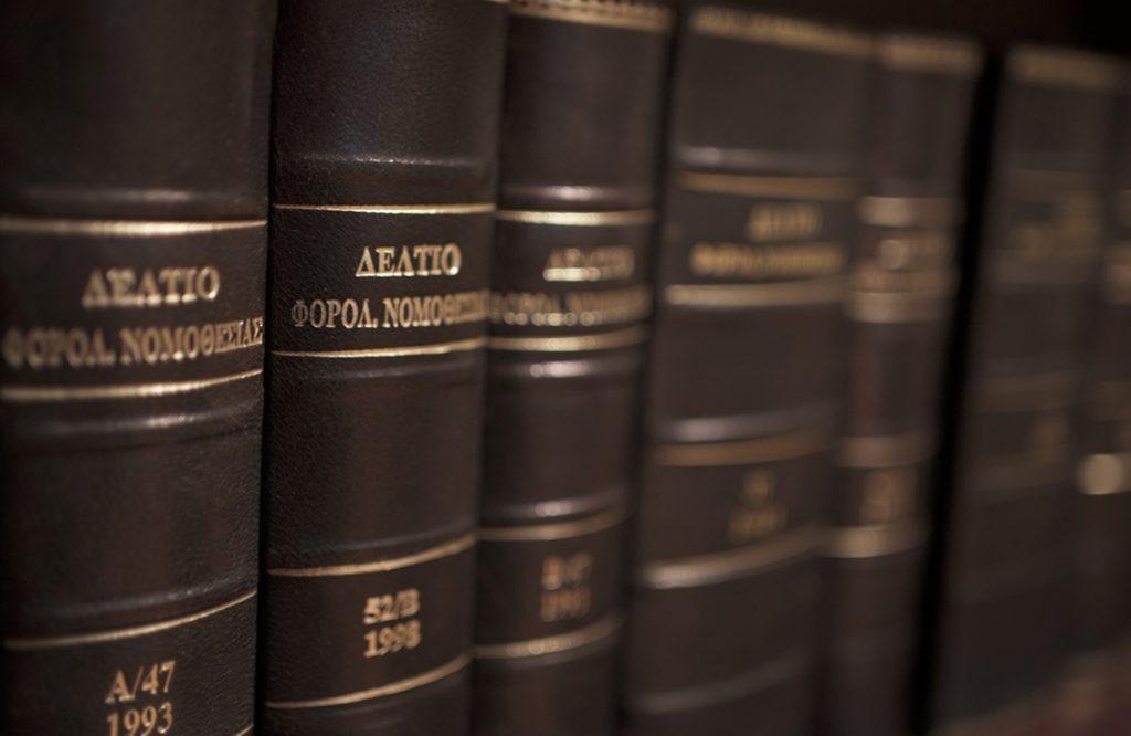 Nanopoulos books